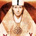 ¿Hubo una papisa en la Iglesia?
